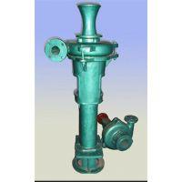 泥浆泵|广州中开泵业|广州1PN泥浆泵多少钱