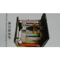 中频感应电炉
