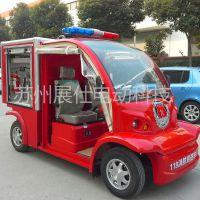 南京小型电动消防车 小区街道救援车终身维保