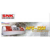 新日本工机SNK公司HPS120A 卧式5轴轮廓加工机床(钛)