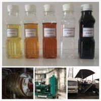 供应低粘度重油|70#燃料油价格|70号重油是东莞锅炉专用油