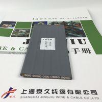 京久电梯扁电缆耐弯曲高柔性扁电缆