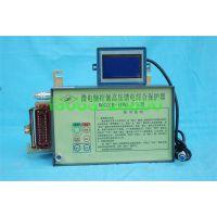 WGZB-HW5型微电脑控制高压馈电保护器诚信经营,性能卓越