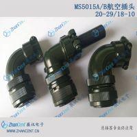 航空插头9芯 MS3108B 20-18S YDM30200347伺服接头