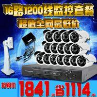 16路监控摄像头套餐 高清1200线监控设备套装 DVR硬盘录像机套餐