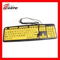 中性现货T501有线USB老人键盘厂家直销大字母键盘老人专用定制