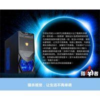 凤凰城指南者电源上置USB3.0全新防尘AT/ATX钢空游戏电脑台式机箱