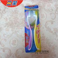 三笑完美903 盒装(6套) 软毛牙刷 限量包装 买1送1 牙刷批发