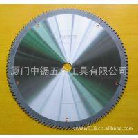 供应运动器材铝型材散热器切削用日本中锯铝合金锯片