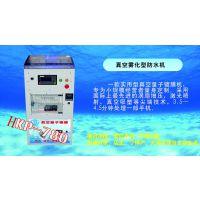 手机防水镆公司