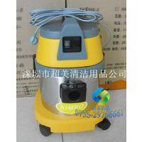 家用办公室吸尘器、地毯清洁吸尘器(15升吸尘器)