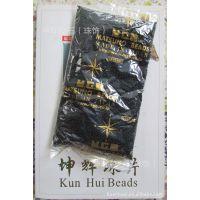 服装辅料 MGB星牌玻璃米珠 日本进口玻璃珠 12/0  49#黑色