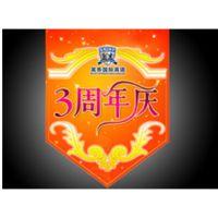 广州吊旗印刷 广州铜版纸吊旗印刷 广州吊旗印刷厂