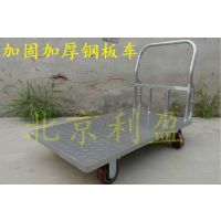 折叠手推车拉货小拖车 拉货平板车 钢板折叠拉货车小拖车折叠拖车