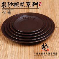 高档A5密胺棕色樱花螺纹西餐牛排圆盘菜盘烤肉平盘小食盘火锅餐具