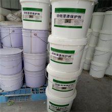 供应水性硅烷-硅氧烷混合乳液 生产厂家 全国发售 德昌伟业