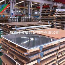 ASTM321不锈钢轧板