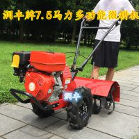 涟水县厂家直销农业土壤耕整机械微耕机 旋耕机 多功能田园管理机