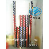 厂家定制华禹HY不锈钢圆柱水尺可直接安装水库标尺水文仪器水位标尺