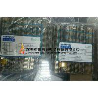 台湾正凌精工nextron 单列排针 2.54mm间距 1*40P直针 211-4011-0021-