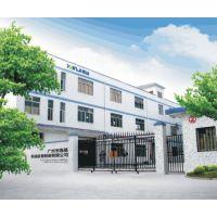 广州市鑫基机械设备制造有限公司