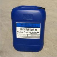 粉末防腐剂 粉末防霉剂