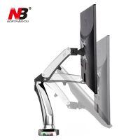 供应云南NB品牌多功能显示器支架 液晶电视挂架