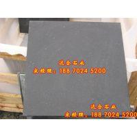 青石板价格行情-青石板价格行情 188/7024/5200