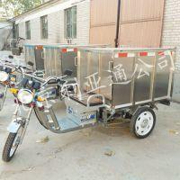 0.9立方电动不锈钢垃圾车、环卫保洁车、三轮垃圾车