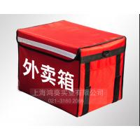 上海供应野餐冰包 环保野餐包厂家生产