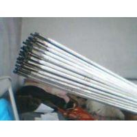 R827耐热钢焊条 耐热钢电焊条