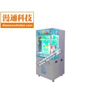 商场自动投币娃娃机新款剪刀礼品机大型投币游戏机自动贩卖礼品机