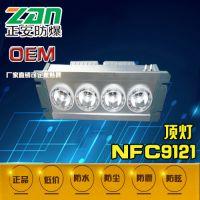 NFE9121应急顶灯/海洋王NFE9121厂家