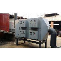 高效光氧催化净化设备 不锈钢UV光解箱 催化氧化废气处理设备