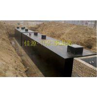 丰都县wsz-1一体化污水处理设备价格洋河wsz-AO