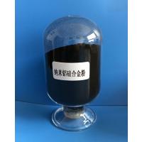 昌贝纳米供应高硅含量纳米铝硅合金粉