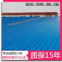 厂家直销虹塑塑料瓦 新型屋面瓦防水防火塑钢瓦 PVC防腐瓦 厂房波纹瓦