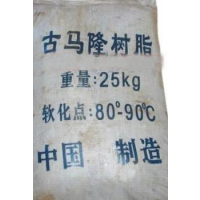 厂价供广州 深圳 珠海 中山 佛山 清远 惠州 东莞古马隆树脂 (橡胶专用)