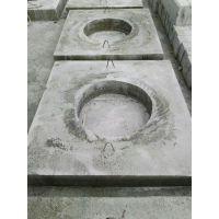供应重庆沃腾钢筋混凝土井座 水泥盖板 检查井 15213338298