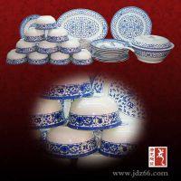 景德镇陶瓷餐具生产厂家 骨瓷餐具 婚庆礼品餐具
