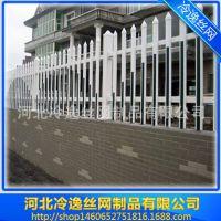 冷逸护栏网,安全隔离网,市政隔离网 锌钢护栏定做