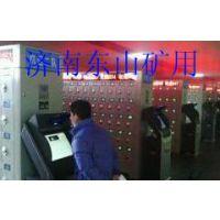 虹膜智能矿灯架,虹膜矿灯智能充电柜在矿山矿井企业的发展前景济南东山