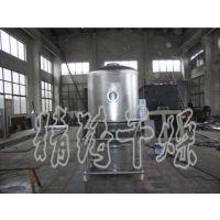 优质斤精铸干燥GFG系列高效沸腾干燥机 设置搅拌
