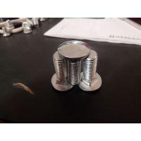 唐山CH/震雄8*16|达克罗桥架螺丝|马车螺栓,就选展宇紧固件有限公司