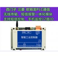 无线测控无线数据采集无线测控终端GPRS数据采集模块
