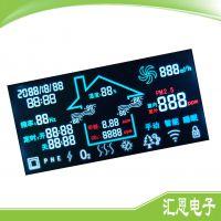 空气清新器LCD液晶屏 新风系统LCD液晶显示屏