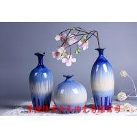 陶瓷花瓶厂家 新中式陶瓷装饰品工艺品 合元堂