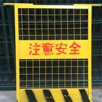 厂家生产施工电梯门 升降机安全门 电梯井防护门 人货梯安全门