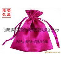 供应布类包装扇子袋 定做各种布料包装袋