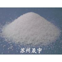 供应德国BASF巴斯夫阳离子聚丙烯酰胺华东地区专业代理